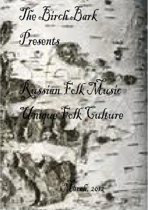 Russian Folk Music - Unique Folk Culture