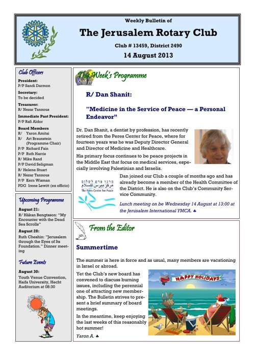 Jerusalem Rotary Club Bulletin August 14 2013