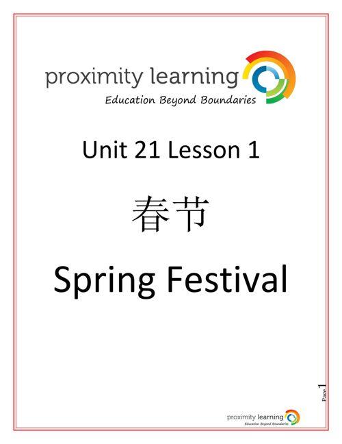 CHN 4 Unit 21 Lesson 1:  春节 Spring Festival