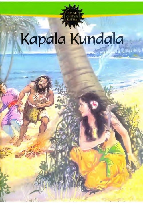 Bengali Classic - Kapala Kundala