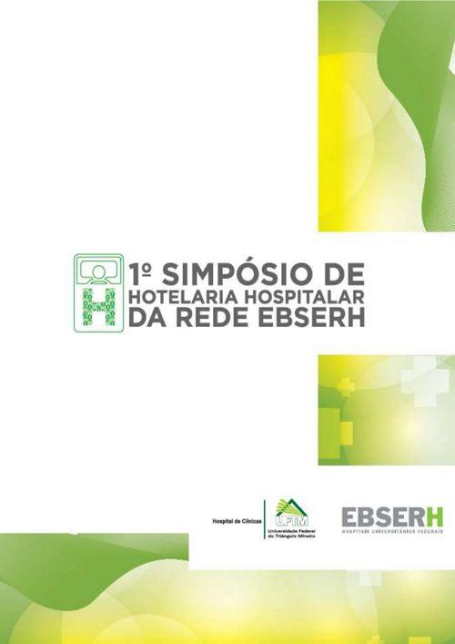 1º Simpósio de Hotelaria Hospitalar da Rede Ebserh