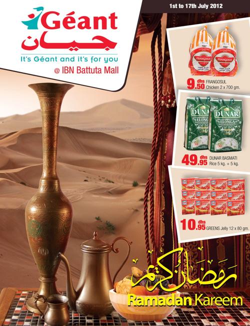 Geant Pre-Ramadan deals