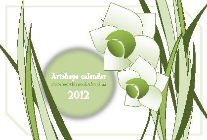 calender2012