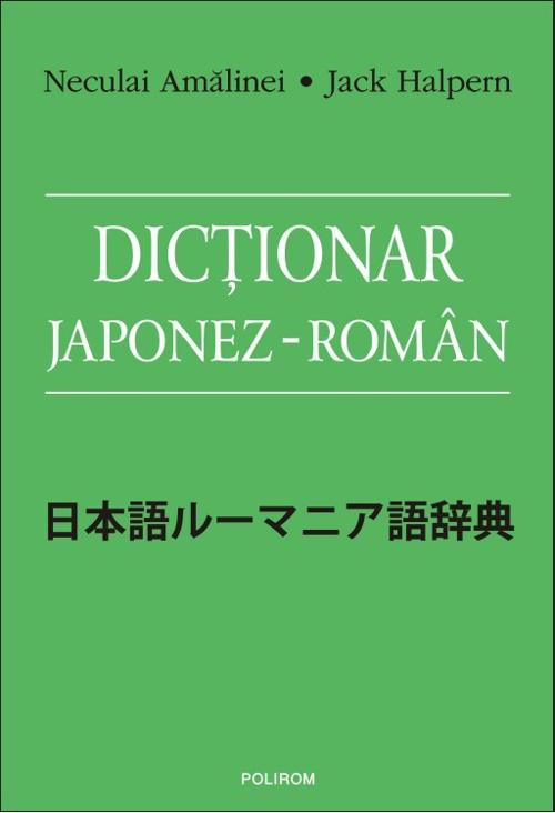 Preview Dict Japonez Roman