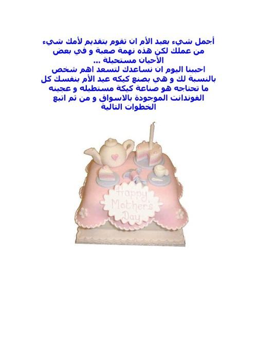 cake sampile
