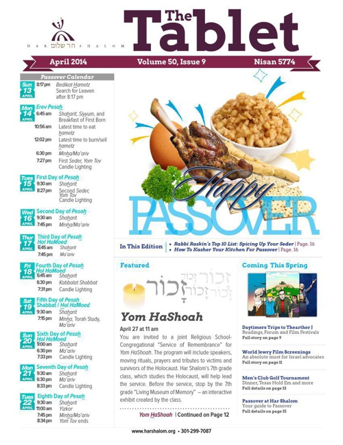 The Tablet - March 2014 - Congregation Har Shalom