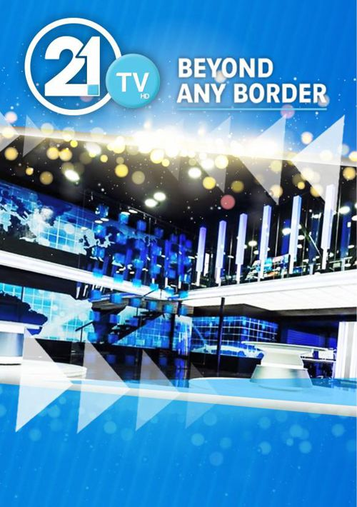 tv21_brochure_open-file