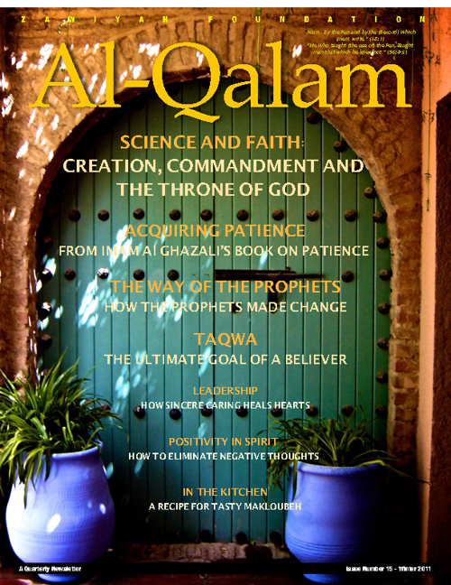 Al-Qalam Winter 2011