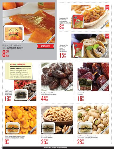 Geant's Ramadan and Vacation Deals