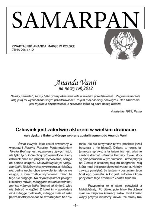 Samarpan Zima 2011/12 - Kwartalnik Ananda Margi w Polsce