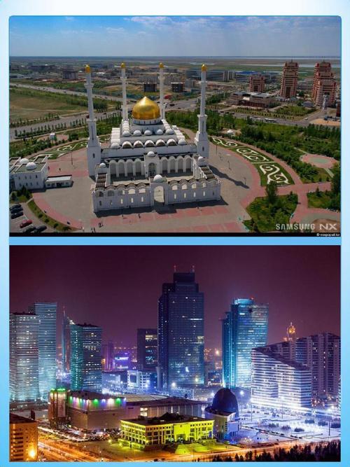 Астана фотогалереясы