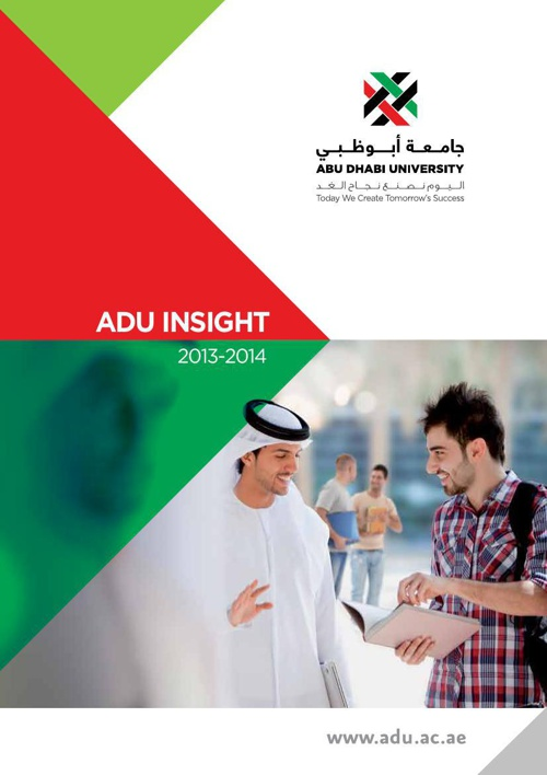 ADU Insight