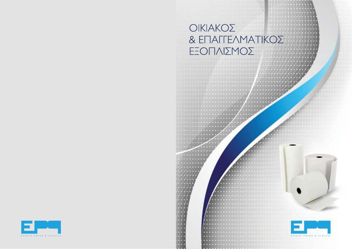 epp_catalog 01