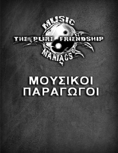 music maniacs book