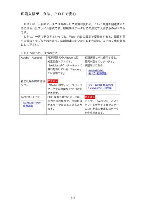 PDF_Flow.pdf