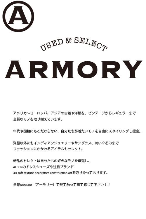 ARMORY sample