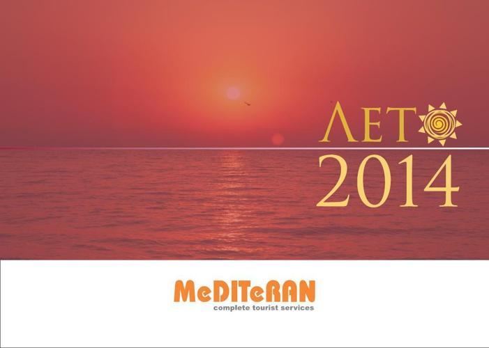 Katalog 2014_mediteran