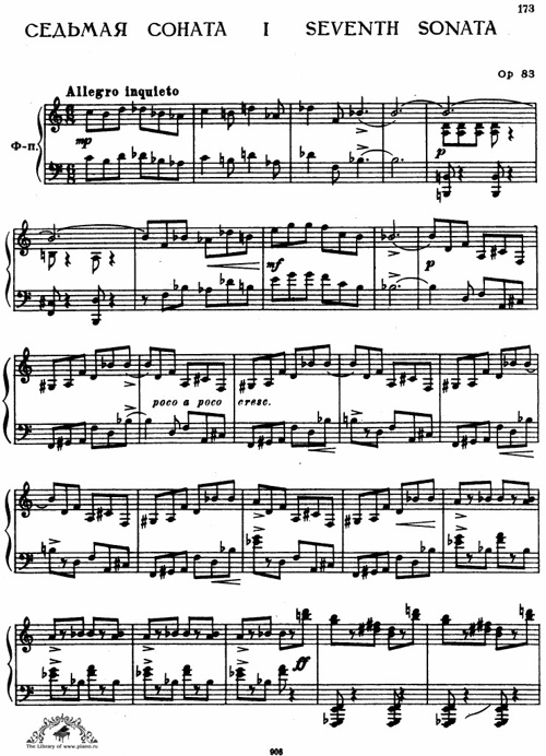 Prokofiev Sonata no.7 op 83