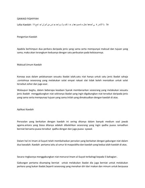 Nota Tam AA 209-QAWAID FIQHIYYAH