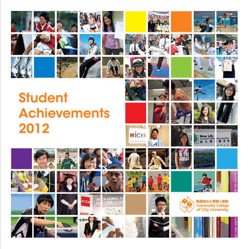 Student Achievement 2012