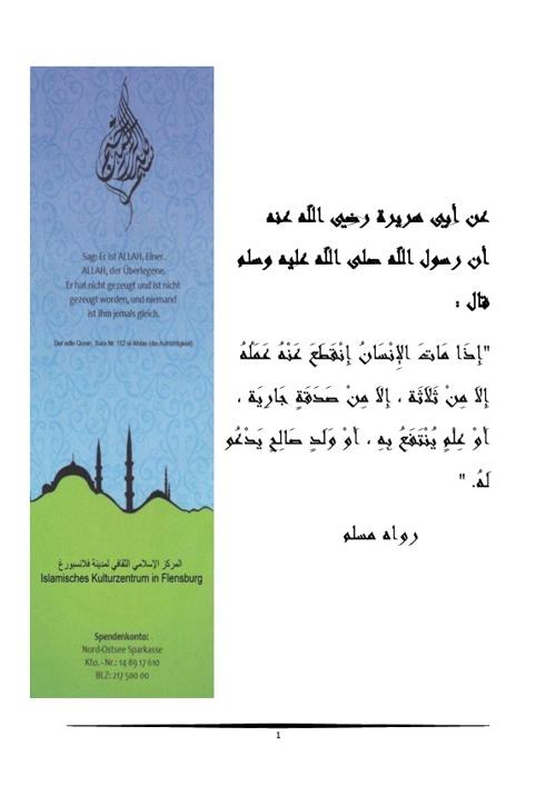 Islamisches Kulturzentrum  Flensburg arabisch Dansk