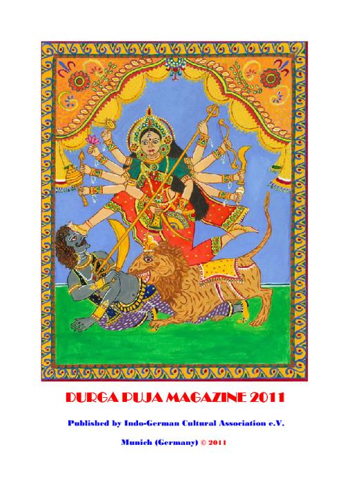Durga Puja Magazine 2011