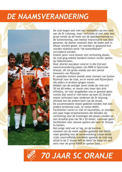 SC Oranje 70 jaar