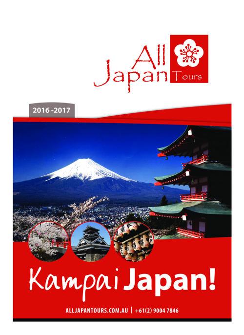 Kampai Japan 2016-17 Brochure