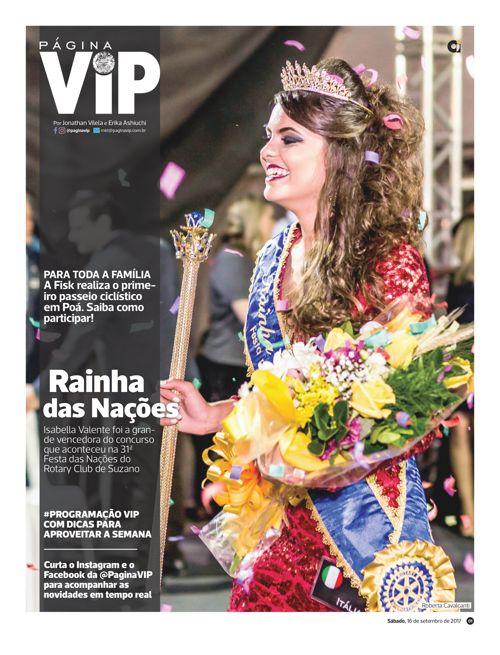 Leia online o caderno Página VIP de 16/09/2017
