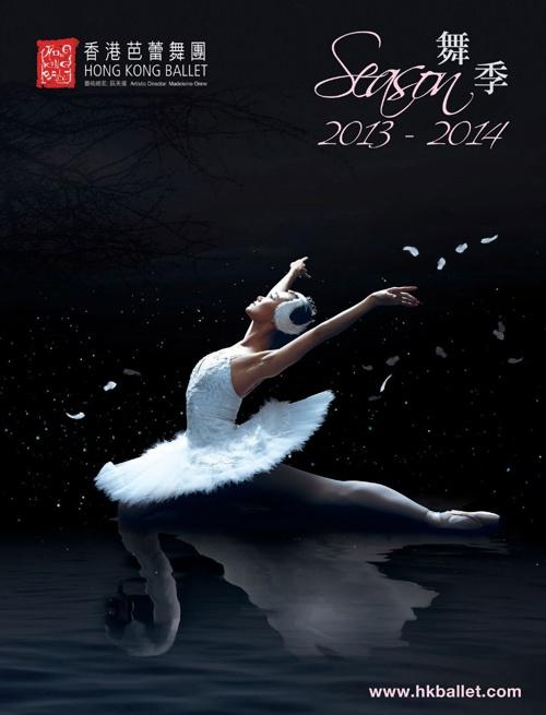 New Season Booklet 2013-14