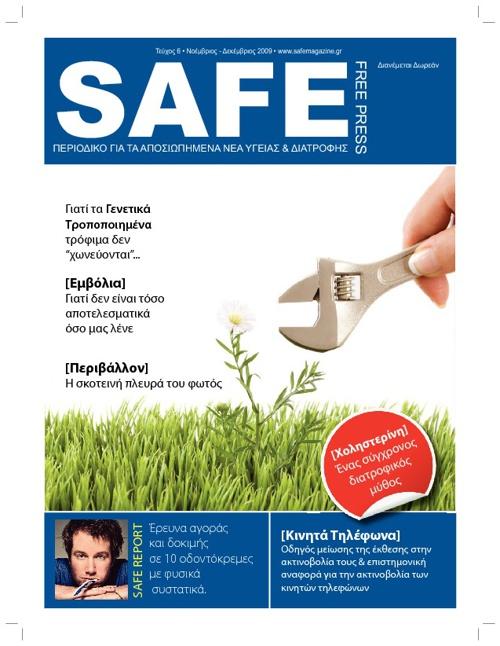 SAFE 6o Τεύχος