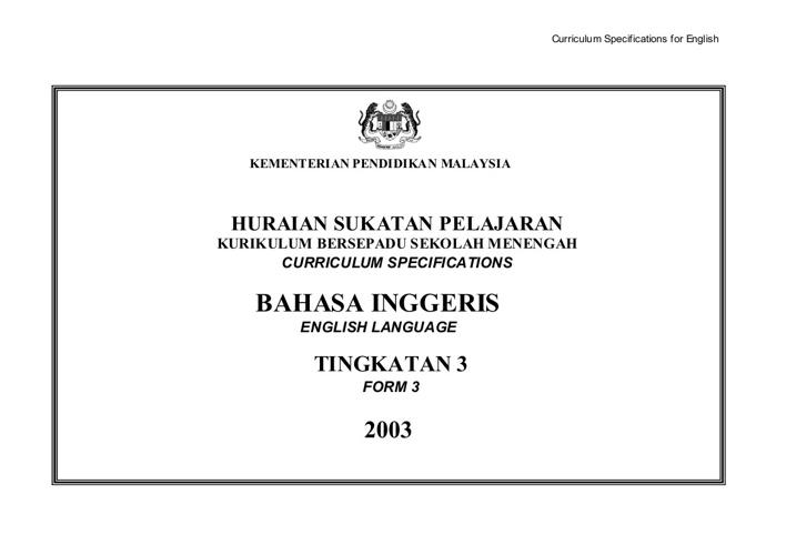 HSP Form 3