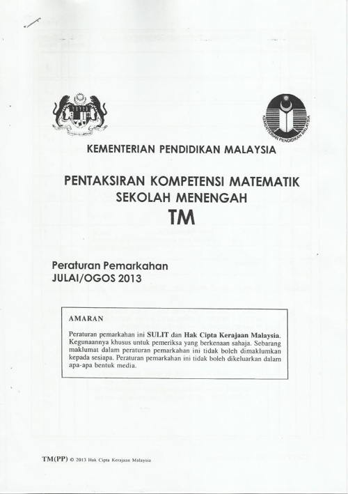 TIMSS pg1