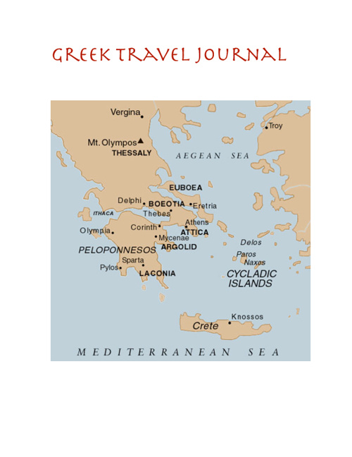 Reed Grice Travel Journal