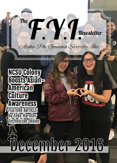 The F.Y.I. Newsletter - December 2016