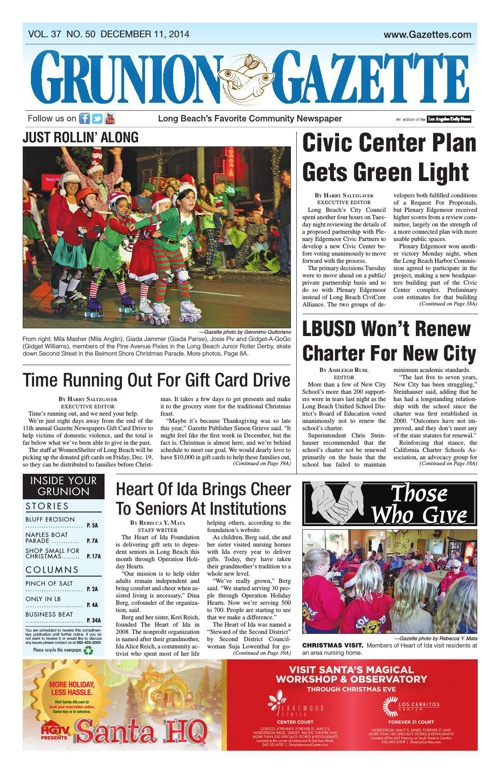 Grunion Gazette | 12-11-14