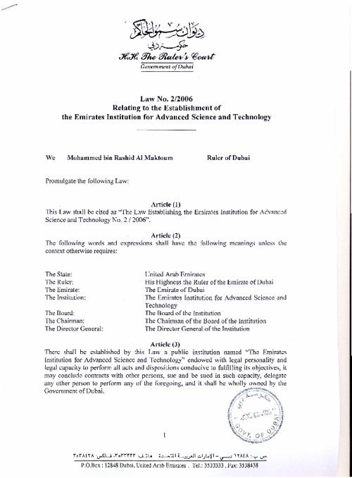 EIAST Law No 2 / 2006 English