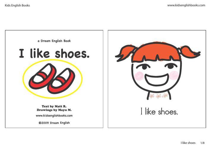 ilikeshoes-webbook