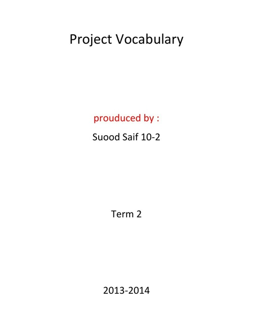 Project Vocabulary