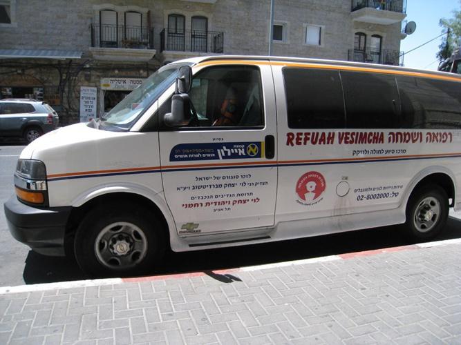 שירות אמבולנסים לחולים נכים חינם