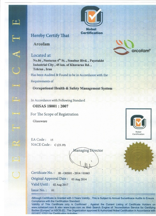 Сертификаты  Arcofam.
