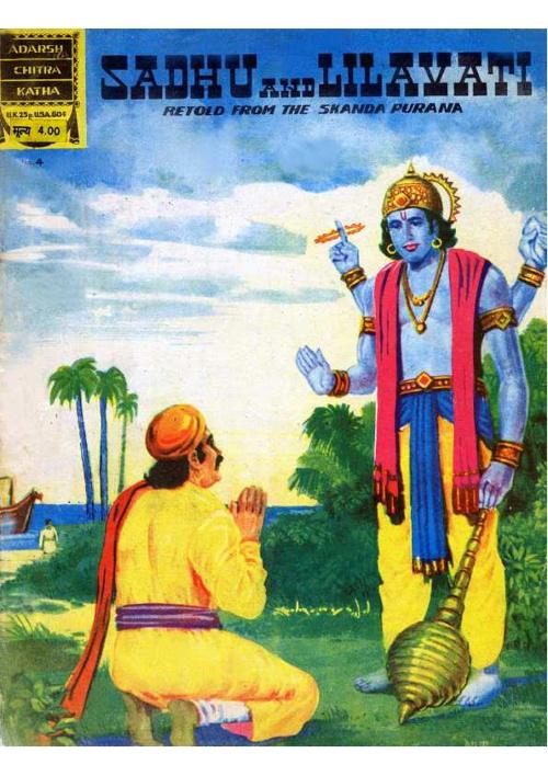 Sadhu and Lilavati