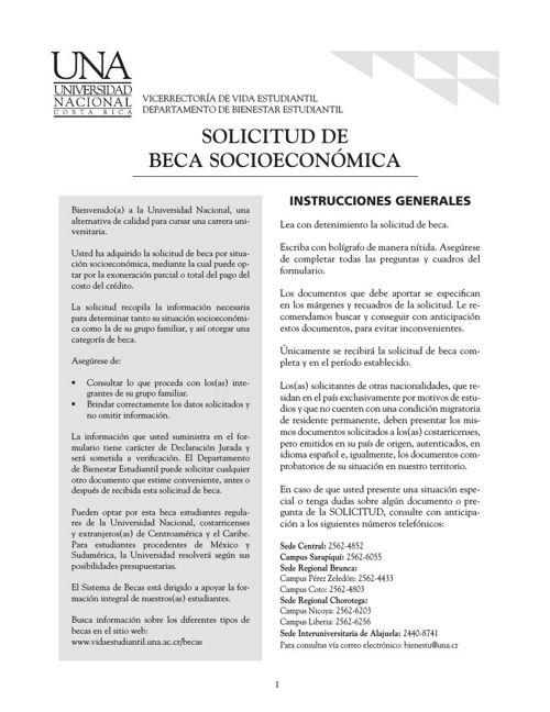 Formulario: Solicitud Beca Socioeconómica Admisión 2016
