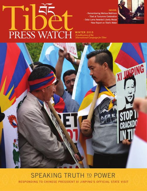 Tibet Press Watch - Winter 2015