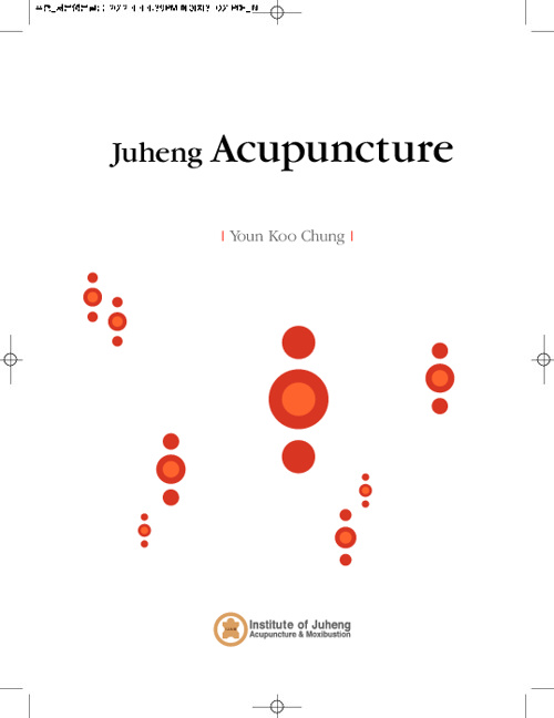 juheng acupuncture
