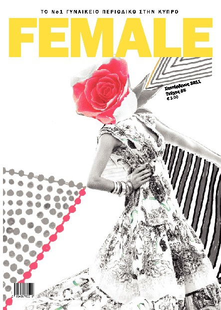 Female Magazine