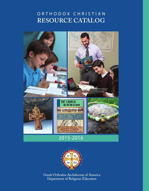 DRE Resource Catalog 2015-2016