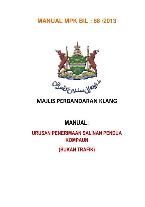 MANUAL MPK - PUU ( 57 - 72 )