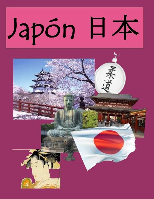 Japón en tus manos