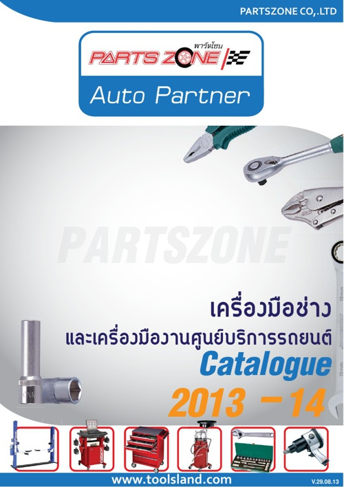 Catalogue Tools Partszone(Thailand)